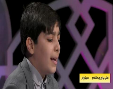 اجرای تلویزیونی دانش آموز قاری قرآن